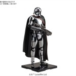 Captain Phasma model kit 1/12 Bandai – nouvelles images