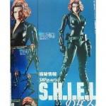 Nouvelle image pour S.H.Figuarts Black Widow