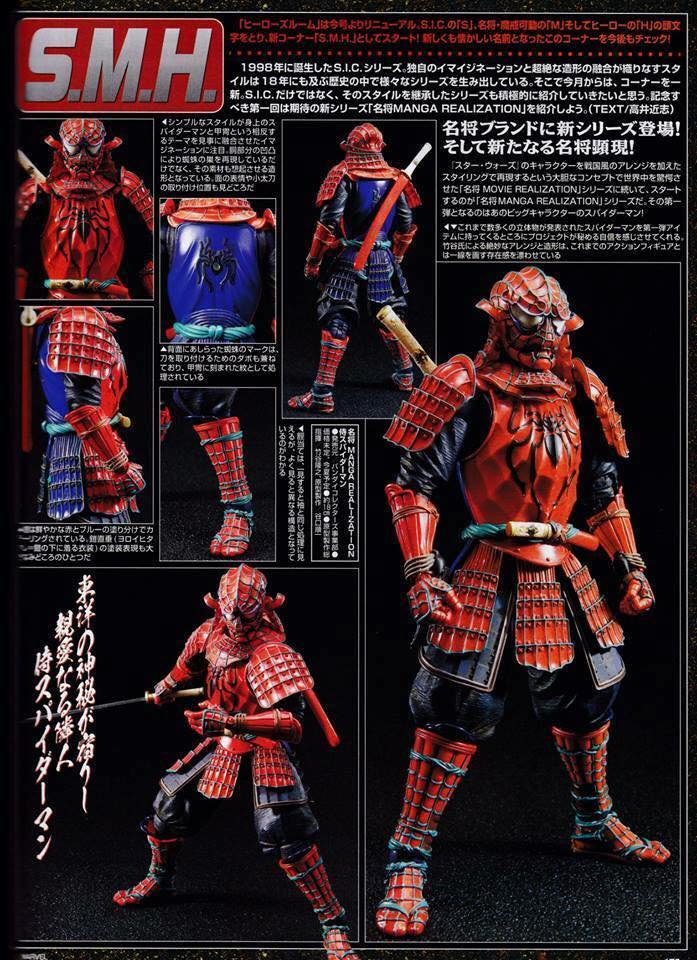 M Spiderman ToyzMag.com » S.M...