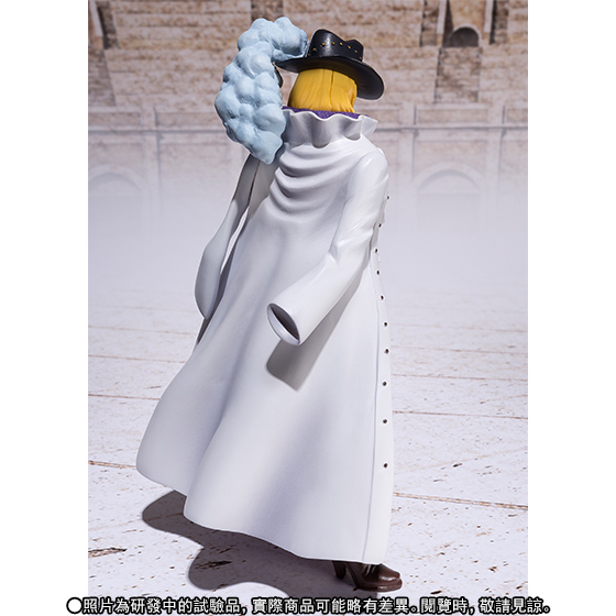 Figuarts ZERO Cavendish - One Piece