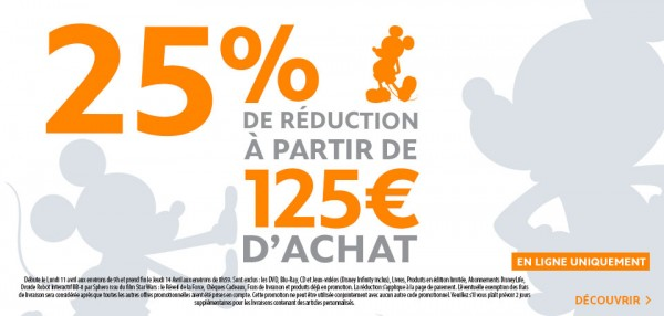 Promo Disneystore.fr