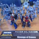 Machine Robo les premières images officielles