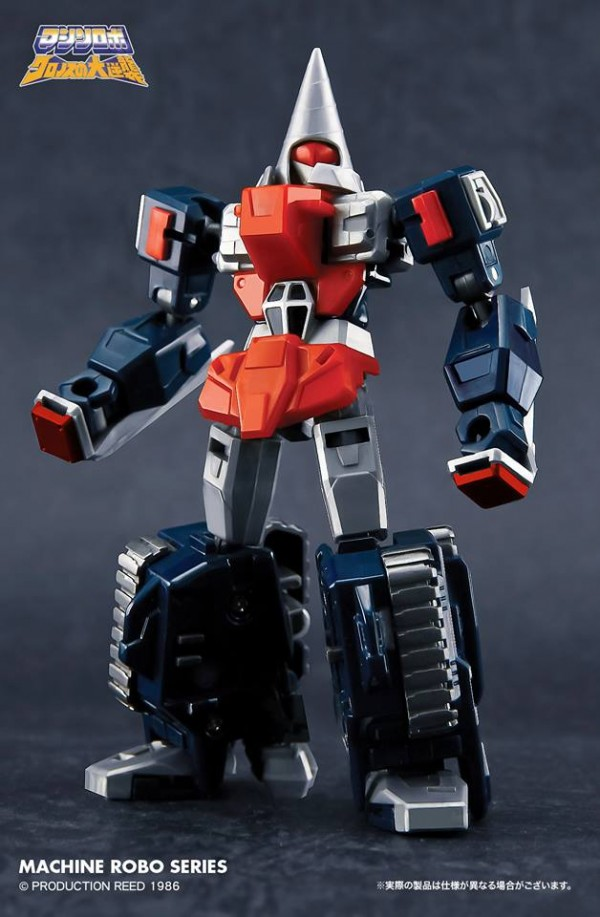 Machine Robo : Revenge of Cronos  ACTION TOYS  Bike Robot (Cy-Kill / Cyclos) Rob Drill (Drill Robo / Screwhead)
