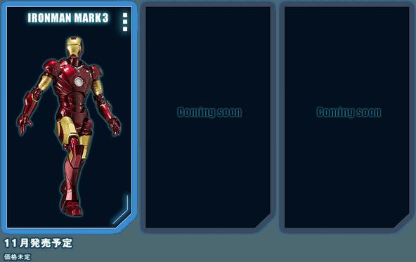 SHFiguarts-IronMan-TonyStark-0