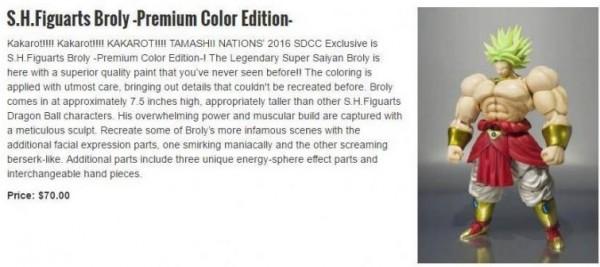 SDCC2016-SHF-broly-premiumcolor-edition-exclu