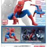 Spider-Man Artfx+