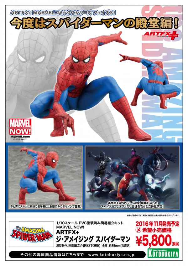 Spider-Man-Artfxplus_05