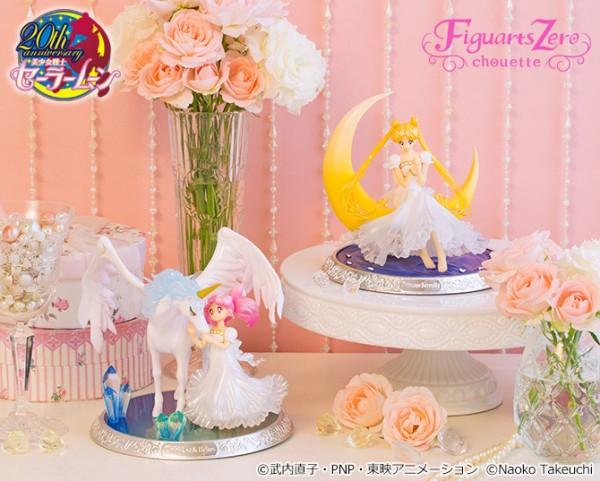 Figuarts ZERO Chibi & Helios - Sailor Moon Crystal
