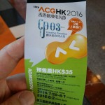 ACGHK 2016 – Les photo
