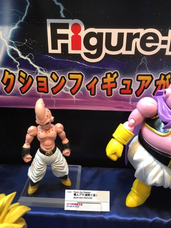 Son Goku SSJ3 - Figure-rise Standard DRAGONBALL Z Majin Buu - Figure-rise Standard DRAGONBALL Z