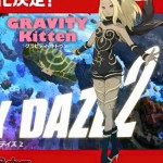 Figma Crow & Kitten de Gravity rush 2