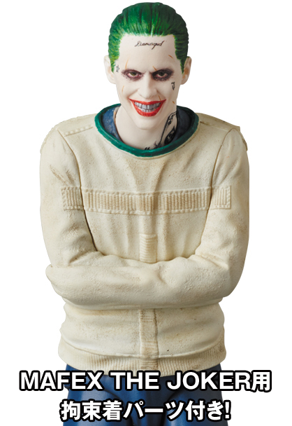 Mafex Joker version costume - Suicide Squad
