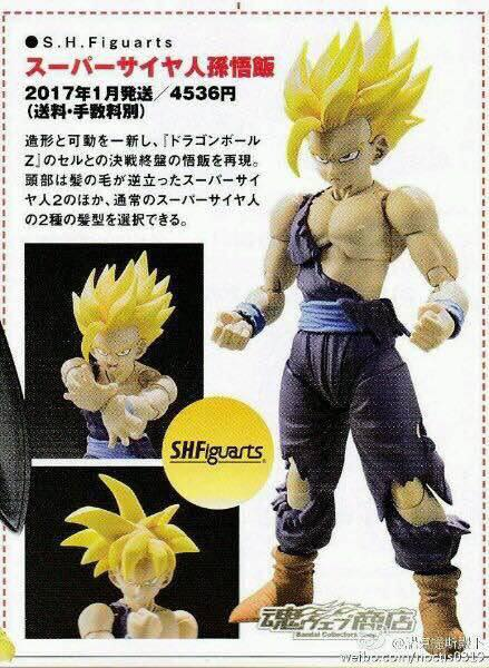 S.H.Figuarts Cell Premium Color et Son Gohan SSJ2 Battle Damaged