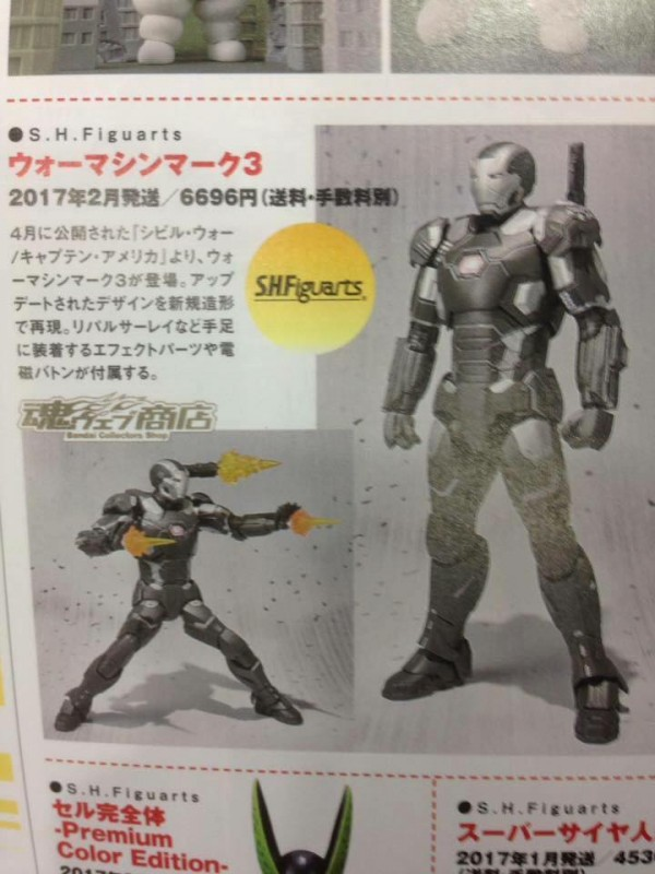 S.H FiguartsWar Machine -  Civil War