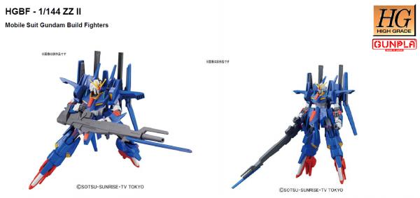 gunpla sorties des maquettes gundam bandai octobre 2016