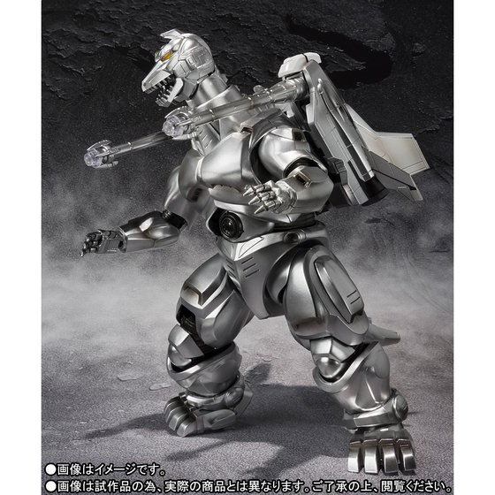 S.H.MonsterArts Super MechaGodzilla