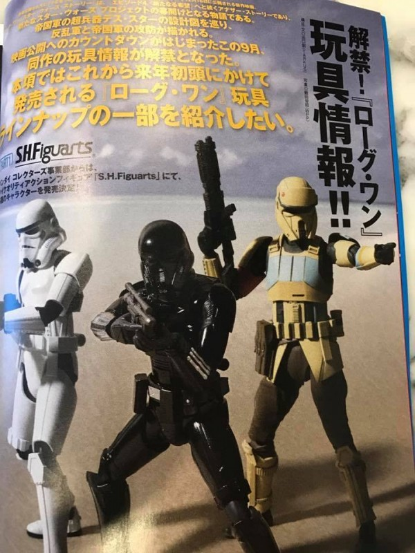 S.H.Figuarts   Rogue One