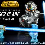 L'Epée de X-Or taille réelle sera distribuée en France
