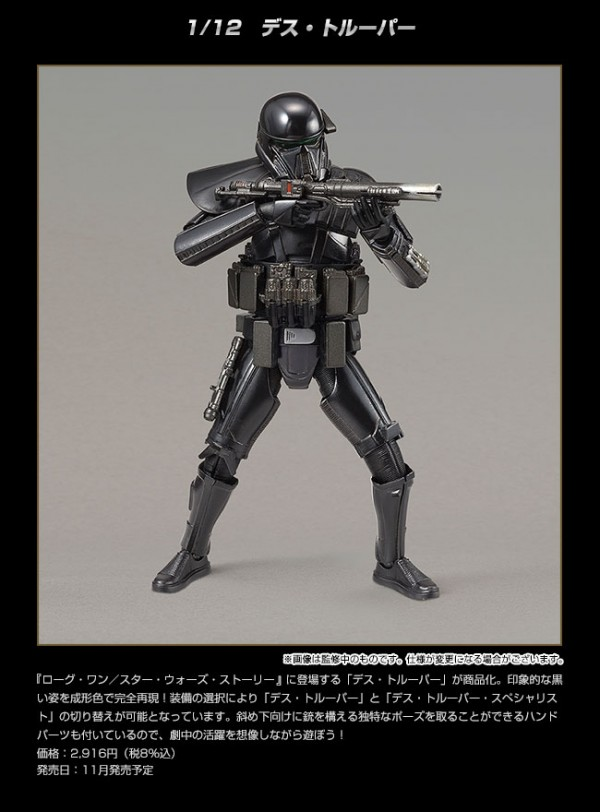 BANDAI  Rogue One : Death Trooper model kit