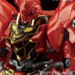 Gundam : catalogue des gunpla dispo en octobre en France.