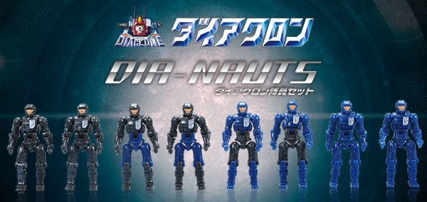 Diaclone: DA-03 Powered System Set A & B Type