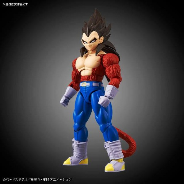 Figure-rise Standard DragonBall GT Super Saiyan 4 – les images officielles