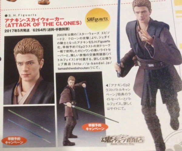 Star Wars S.H.Figurarts Anakin Skywalker & Chewbacca