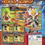 DRAGONBALL FUSIONS MODELLING