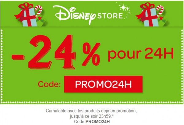 ds-codepromo