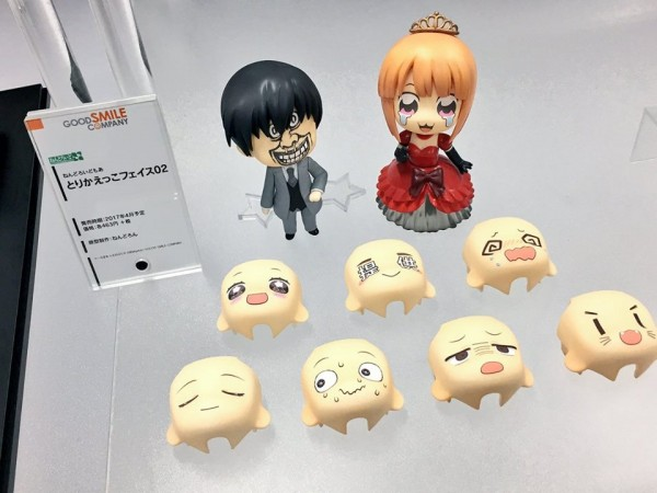 Nendoroid More: Face Swap
