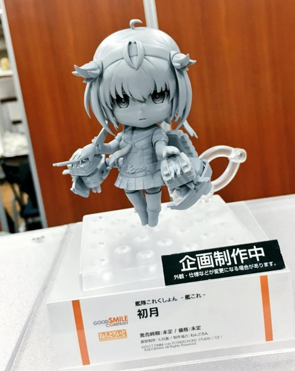 Nendoroid Hatsuzuki - KanColle