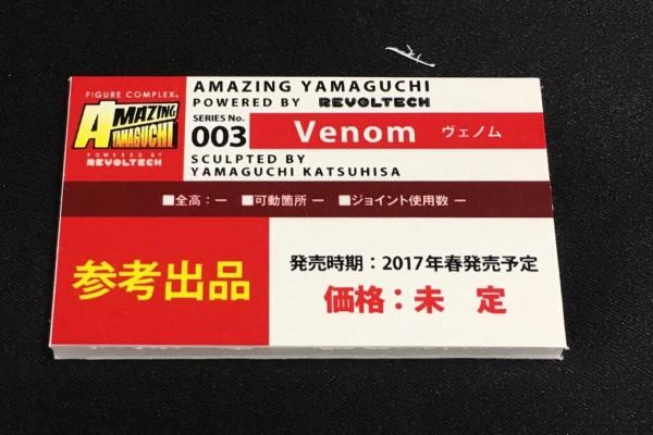 Revoltech Venom
