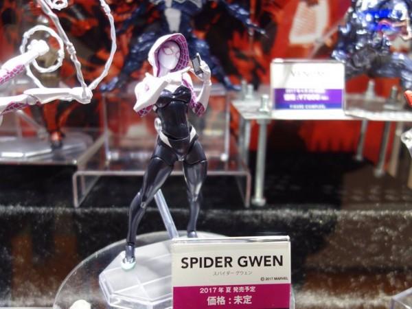 Amecomi Yamaguchi  spider-gwen wolverine