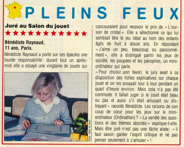 salon jouet 1986
