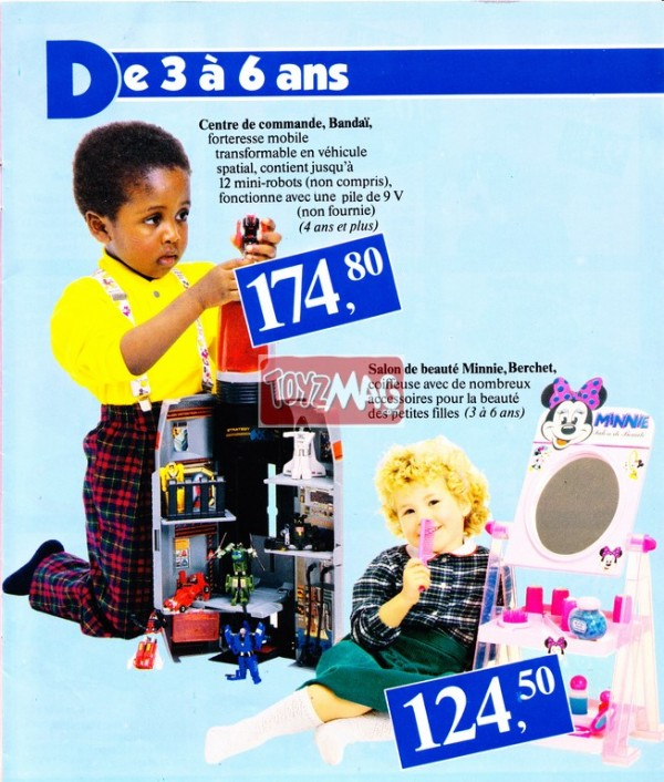 Carrefour 1985 (8)