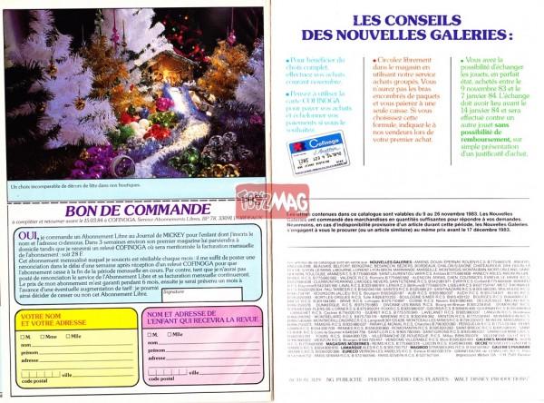 Nouvelles Galeries 1983 (24)