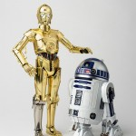 Star Wars : Bandai Perfect Model R2-D2
