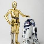 Star Wars : Bandai Perfect Model R2-D2