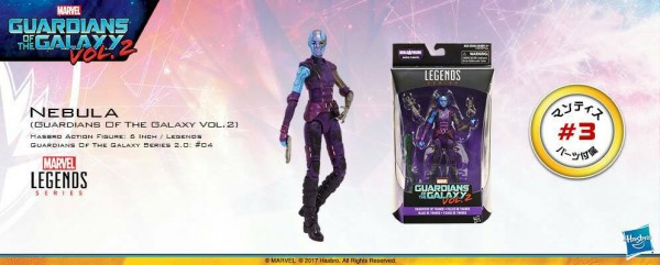 Mavel Legends Guardians Of The Galaxy Vol. 2 Wave 2 BAF Mantis
