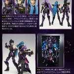Myth Cloth Ex Surplis Broken parts Set – les info