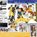 Nouvelles images Wolverine – Amazing Yamaguchi – figure Complex
