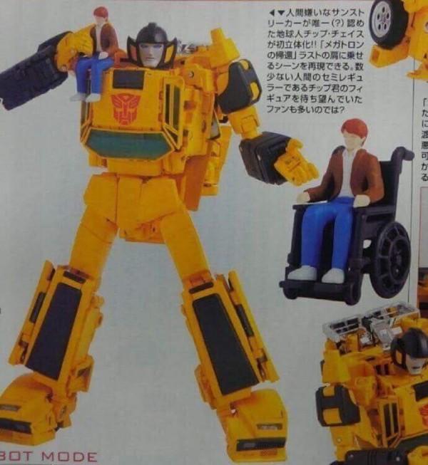 Transformers  Masterpiece Sunstreaker