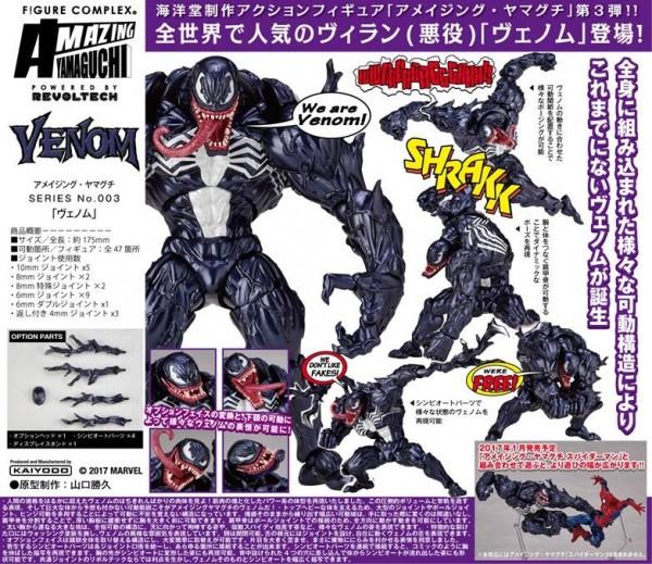 VENOM Amazing Yamaguchi – figure Complex