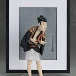 Figma Sandaime Ootani Oniji no Yakko Edohei