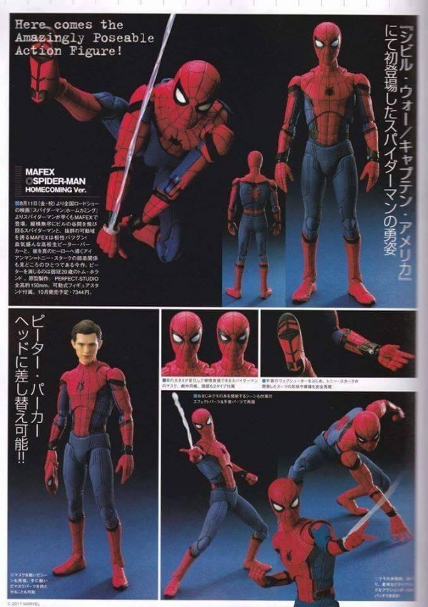 Mafex Spider-Man Homecoming