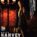 MAFEX Harvey Dent