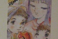 shingo-araki-13