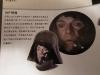 thumbs_star-wars-the-empire-strikes-back-bespin-luke-skywalker-hot-toys-22
