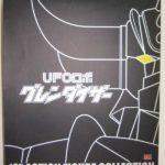 """UFO Grendizer : review du Full Action Figure Collection 12"""" de High Dream"""