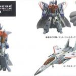 Transformers MP-11 – 03/2012